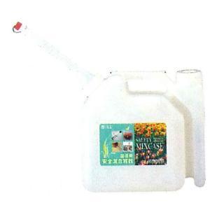 BOLL 園芸用安全混合容器 AGX-5G 5L|ficst