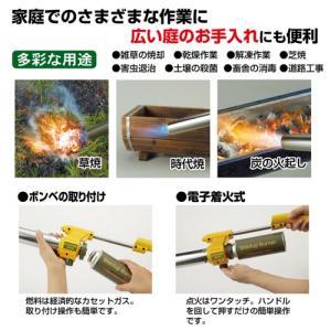 新富士バーナー kusayaki(草焼きバーナー) CB(カセットボンベ) HYPER KB-120 除草 殺虫 焼却 芝焼|ficst|03