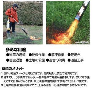 新富士バーナー Kusayaki(草焼きバーナー) KB-300 灯油式 火口径80mm タンク分離型 除草 殺虫 焼却 芝焼|ficst|03