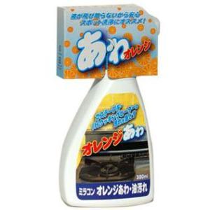ミラコン オレンジあわ・油汚れ 300ml BOTL-18|ficst