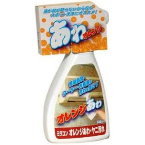 ミラコン オレンジあわ・ヤニ汚れ 300ml BOTL-20|ficst