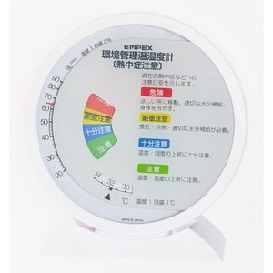 EMPEX 環境管理温・湿度計「熱中症注意」 TM-2483|ficst