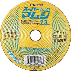 TAJIMA(タジマ) 切断砥石 スーパーマムシ105 2.3mm 10枚入 105×2.3×15mm SPM-105-23|ficst