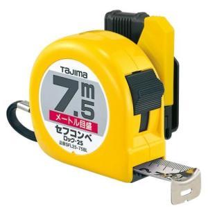 TAJIMA(タジマ) セフコンベ ロック-25 7.5m 25mm幅 メートル目盛 SFL25-75BL|ficst