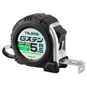 TAJIMA(タジマ) Gステンロック-22 5.5m 22mm幅 尺相当目盛付 GSL2255SBL|ficst