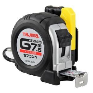 TAJIMA(タジマ) セフコンベ Gステンロック-25 7.5m 25mm幅 メートル目盛 SFGSL25-75BL|ficst