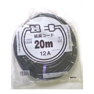 タイカツ 延長コード 1200W・12A・20m・1ツ口|ficst