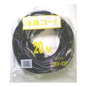 タイカツ 補助コード 125V・12A・20m・3ツ口|ficst