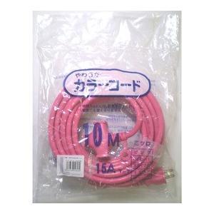 タイカツ やわらかカラーコード T-7 ピンク 15A・10m・3ツ口|ficst