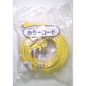 タイカツ やわらかカラーコード T-7 イエロー 15A・10m・3ツ口|ficst