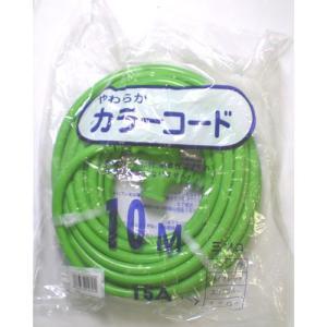 タイカツ やわらかカラーコード T-7 グリーン 15A・10m・3ツ口|ficst