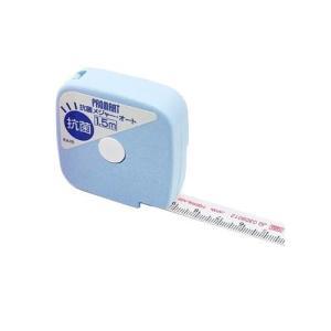 【展示品につき特別価格】抗菌メジャー オートストップタイプ KA-15 1.5m×12 PROMART|ficst