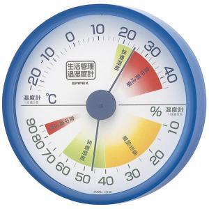 エンペックス(EMPEX) 生活管理温・湿度計 BL TM-2416|ficst