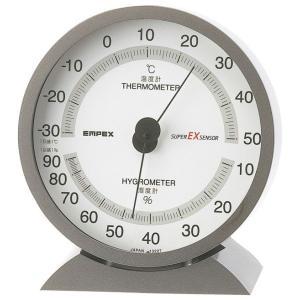 エンペックス(EMPEX) スーパーEX高品質温・湿度計 EX-2717 ficst