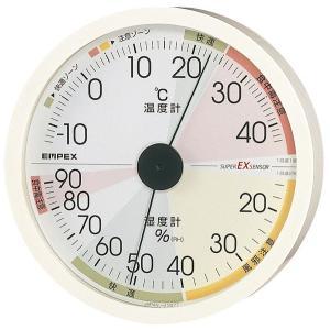 エンペックス(EMPEX) 高精度UD温・湿度計 EX-2821|ficst