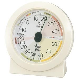 エンペックス(EMPEX) 高精度UD温・湿度計 EX-2831|ficst