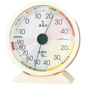 エンペックス(EMPEX) 高精度UD温・湿度計 EX-2841|ficst