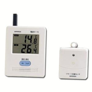 【処分品につき特別価格】エンペックス(EMPEX) リモート電波サーモ TD-8202 [デジタル 内・外 温度計 ワイヤレス]|ficst