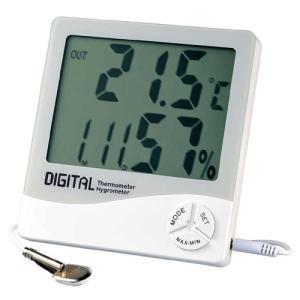 エンペックス (EMPEX)  温度計・湿度計 デカデジV ホワイト TD-8130|ficst