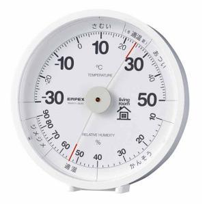 エンペックス気象計 おうちルーム温湿度計 リビング用 TM-6351|ficst