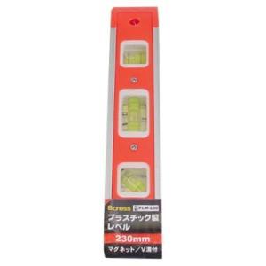 パオック(PAOCK) プラスチック製レベル 230mm PLM-230|ficst