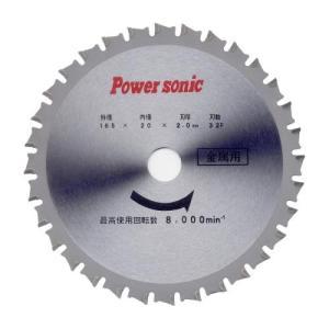パオック(PAOCK) 金属用チップソー T-16532S|ficst
