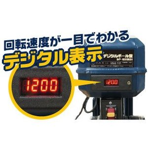 パオック(PAOCK) 【数量限定セール】【送料無料】PAOCK(パオック) デジタルボール盤 DP-550SDI ficst 04