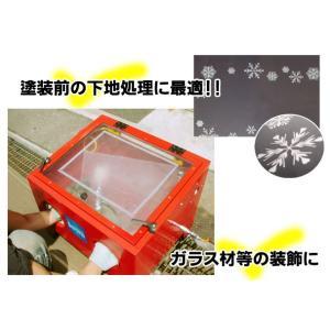 【数量限定セール】【送料無料】パオック サンドブラスタ SB-07 ガラス 彫刻 研磨 ブラスト|ficst|06