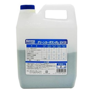 パオック(PAOCK) サンドブラスタ用研磨剤 GC#120 グリーンカーボランダム|ficst