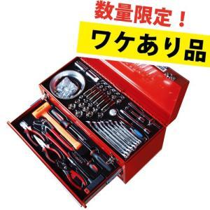 【ワケあり商品】メカニックツールセット MTS-72【送料無料】|ficst