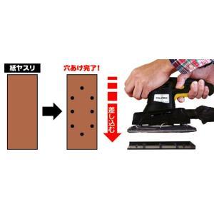 パオック(PAOCK) オービタル木工用サンダ OFS-180|ficst|03