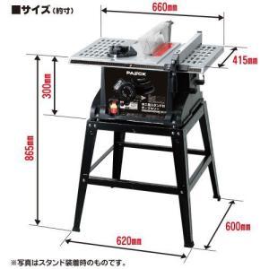 【限定セール】PAOCK 木工用スタンド付テーブルソー TBS-255PA|ficst|02