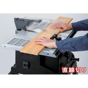 【限定セール】PAOCK 木工用スタンド付テーブルソー TBS-255PA|ficst|03
