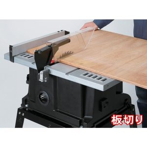 【限定セール】PAOCK 木工用スタンド付テーブルソー TBS-255PA|ficst|04