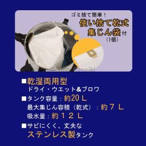 【数量限定セール】パオック(PAOCK) ステンレスバキュームクリーナー 静音タイプ SVC-20L 送料無料|ficst|03