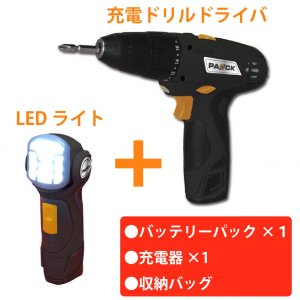 【限定セール】充電ドリルドライバ DD-10.8Li(バッテリーパック、充電器付)+充電LEDライト LL-10.8Li|ficst