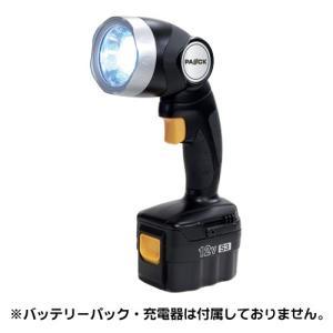 【処分品につき特別価格】パオック(PAOCK) 充電式LEDライト PMD-12FL|ficst