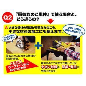 PAOCK 丸のこ専用ワークテーブル WT-CS|ficst|04