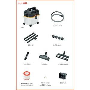 パオック(PAOCK) 業務用掃除機 プラスチックタンクバキュームクリーナー 15L VCC-15PC 業務用 掃除機 コンパクト|ficst|03