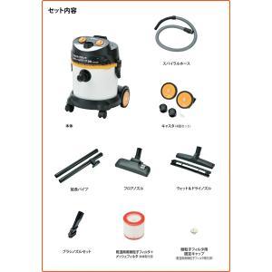 パオック(PAOCK) 業務用掃除機 プラスチックタンクバキュームクリーナー 20L VCP-20RP 業務用 掃除機|ficst|02