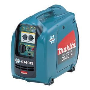 マキタ インバータ発電機 G140IS|ficst