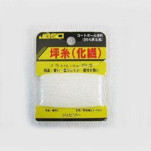 JBSO 坪糸(化繊) #15 35m ホワイト NoG22008 ficst