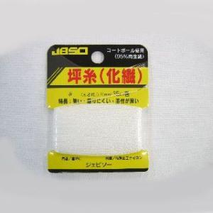 JBSO 坪糸(化繊) #19 35m ホワイト NoG22010 ficst