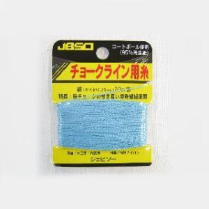 JBSO チョークライン用糸 細 20m ブルー NoG22003 ficst