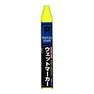 祥碩堂 スーパーウェットマーカー バラ 蛍光イエロー S15531|ficst