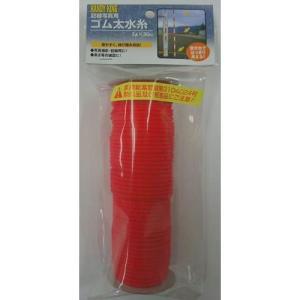 高森コーキ ゴム太水糸 3φ×30m 赤  HG330R|ficst