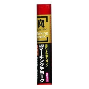 祥碩堂 光明丹マーキングチョーク 赤 バラ S30022|ficst