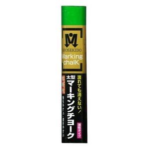 祥碩堂 光明丹マーキングチョーク 黄緑 バラ S30031|ficst