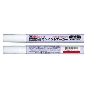 祥碩堂 耐芯ペイントマーカー 赤色 S-23024|ficst