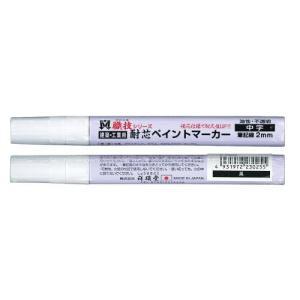 祥碩堂 耐芯ペイントマーカー 黒色 S-23025|ficst
